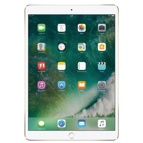 iPad Pro 10.5-inch Wi-Fi 512GB - Rose Gold