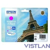 Epson WP 4000/4500 Series Ink XL Cartridge Magenta 2k