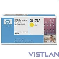 HP Color LaserJet Q6472A Yellow Print Cartridge
