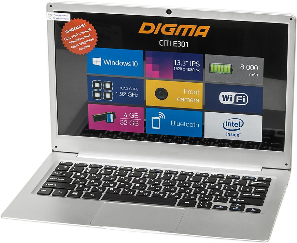 "Ноутбук Digma CITI E301 Atom X5 Z8350/4Gb/SSD32Gb/Intel HD Graphics 400/13.3""/IPS/HD (1920x1080)/Windows 10 Home Multi Language 64/silver/WiFi/BT/Cam/8000mAh"
