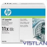 HP Q6511XD Картридж ,Black{LaserJet 2410/20/30, Black, 2-pack, (2 x 12000 стр.)}